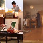 乃木坂46伊藤万理華出演!GRAVITY CAT/重力的眩暈子猫編のPVメイキングがリリース