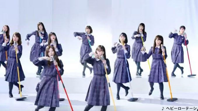 メンバーとフォーメーションは、乃木坂46の17thシングルを踏襲