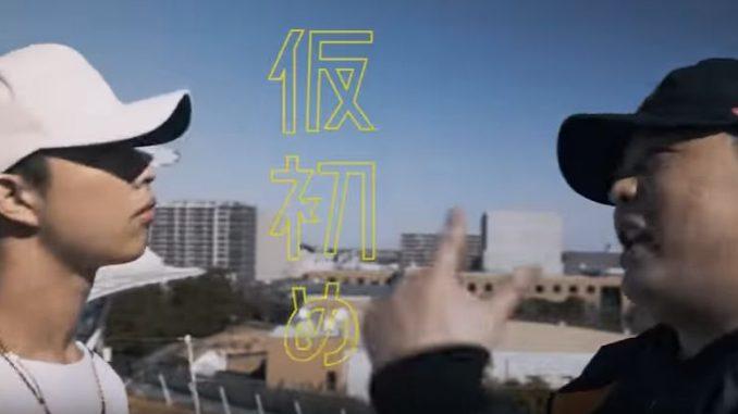 非リア代表MCニガリa.k.a 赤い稲妻扮する「黒い稲妻」とリア充代表言xTHEANSWERがラップバトル