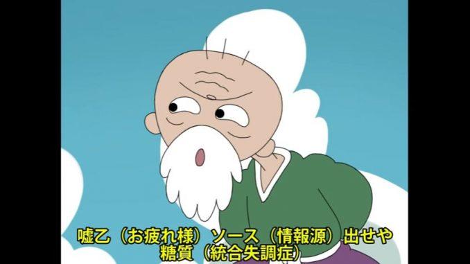 最初から最後までツッコミどころ満載な浦島太郎