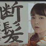 か、かわいい!乃木坂46伊藤万里華の個人PV「伊藤まりかっと。」