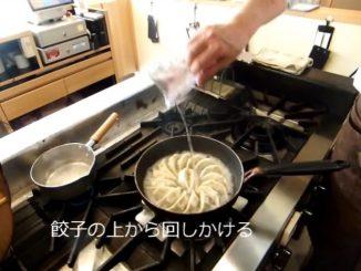 餃子を焼くのは、火力と水の量の関係が重要なんだとか