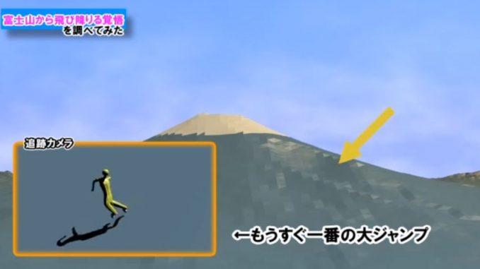 富士山をヌルヌルにして再実験すると、途中で大ジャンプを魅せてくれます