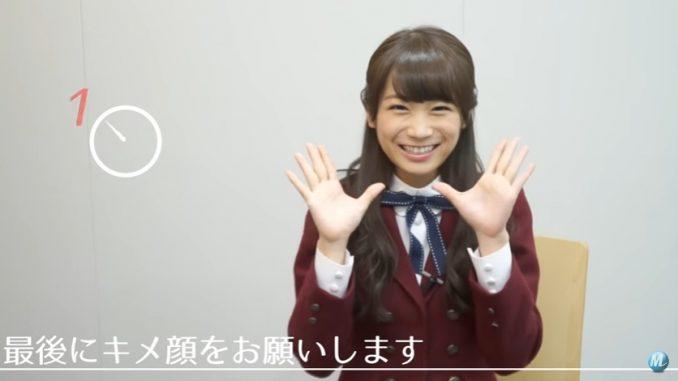 最後にキメ顔をする乃木坂46秋元真夏