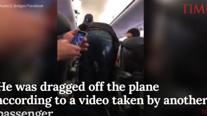 ユナイテッド航空のブッキング問題、男性客が連れ出される