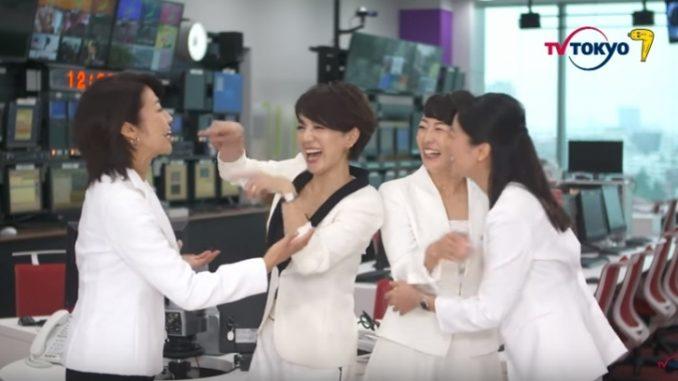 テレビ東京の人気キャスター4人が集合