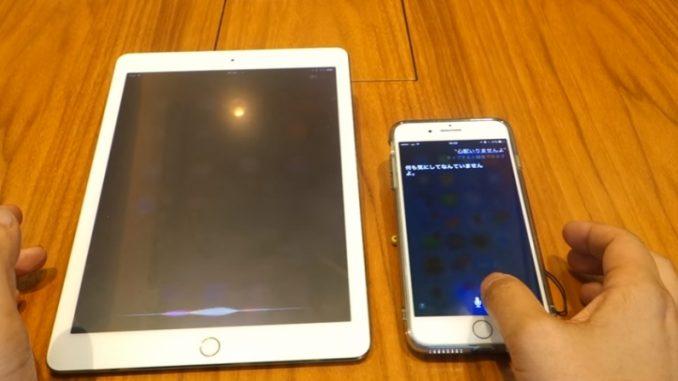 二台のApple端末でSiriを会話させる