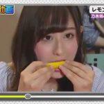 シュール!乃木坂46斎藤ちはるが真顔でレモンを食べ続ける動画