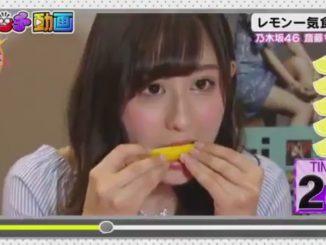 ひたすらレモンを食べる斎藤ちはる