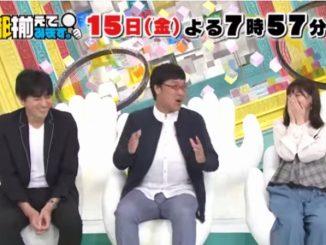 博多大吉・山里亮太・西野七瀬