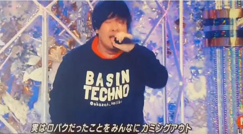 歌う岡崎体育